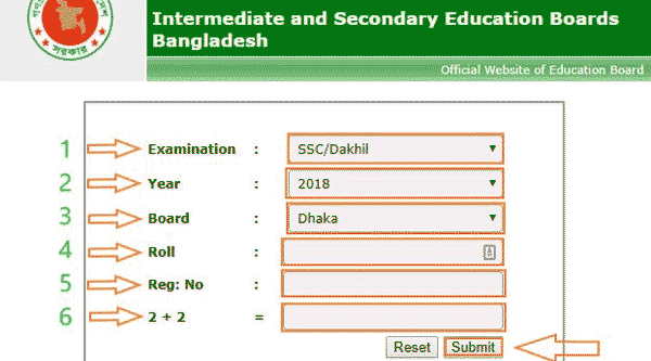 How To Check SSC Result 2018 by Online