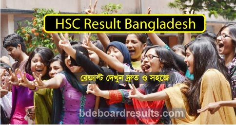 HSC Result 2019 Bangladesh Education Board Results