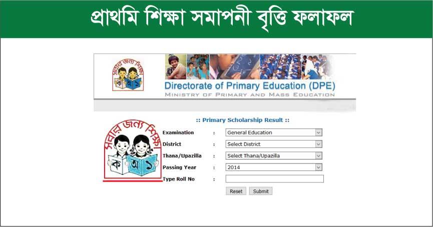 Primary Scholarship Result