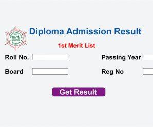 Diploma Engineering Admission Result 2018
