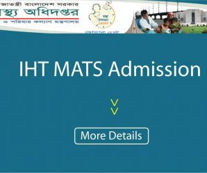 IHT MATS Admission 2018 Circular, Notice and Application