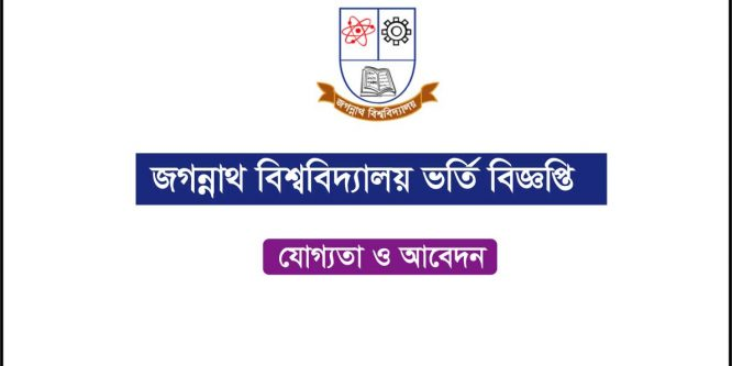 Jagannath University Admission Test Notice 2018-19