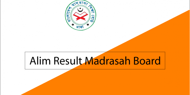Alim Result 2018 Madrasah Education Board bmeb.gov.bd