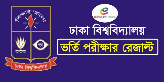 Dhaka University Admission Result 2018-19