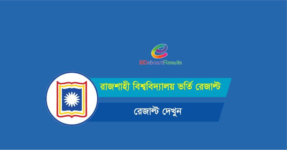 Rajshahi University Result