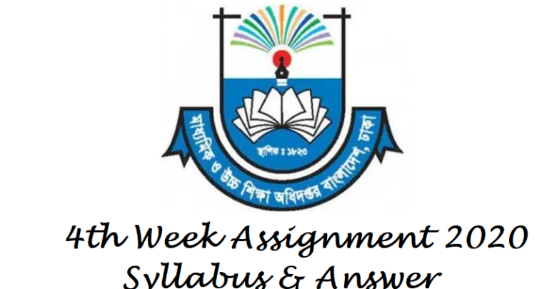 4th Week Assignment 2020 Syllabus and Answer